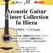 【アコースティックギター】過去最大規模!!Acoustic Guitar Winter Collection In Hiezu 1/19(金)~21(日)開催!