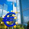 欧米日、各中央銀行の出口戦略はどうなる?