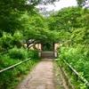 浄瑠璃寺へのご縁