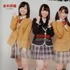 SKE48松村香織に学ぶ!「Google+」で目立つ方法とは?最初の三行に注目!(「THE21」連載最終回)