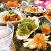 【オススメ5店】倉敷(倉敷市中心部)(岡山)にある沖縄料理が人気のお店