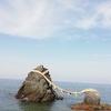 【妊娠5ヵ月】戌の日とは?三重県の夫婦岩に行って、安産祈願してきたよ!