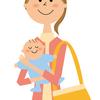 8月はママさん応援月間!ー産後の肩・骨盤調整コースー【子連れで受けられる筋膜リリース】
