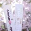 桜の咲く季節だけ出会える、神むすびを手に入れた