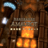 FF14インスタンスダンジョン。「終末幻想 アーモロート」攻略メモ