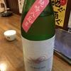 FUKUCHO(富久長)、純米吟醸 八反草 廣島・創り酒屋シリーズの味。