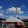 倉敷市児島の家 新築工事 地鎮祭