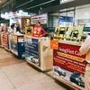 ベトナム・ホーチミン、空港ー市内間の移動にかかった費用と方法