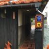 2019.11.25 西日本日本海沿岸と九州一周(自転車日本一周100日目)