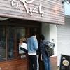 らぁ麺 やまぐち@早稲田 2016年4月27日(水)