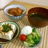 6/4 朝 玄米カレー  昼野菜とササミ  @減量めし