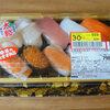 今日の食べ物 昼食に寿司