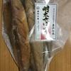 魚好きに食べて欲しい!津田水産『明太さばみりん』を食べてみた!