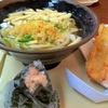 安すぎる外食と最低賃金を心配される日本 &ソウルフードの話