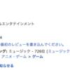 「幻想水滸伝コンサートCD(仮)」の発売が決定