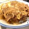 神田ランチ カツ丼は厚くて柔らかくてしっとり系が好みです。