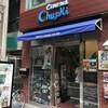 CINEMA Chupki TABATA に、言の葉の庭とガールズ&パンツァーを観に行ってきたよ!