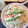 橋本 食事処 禅 野菜たっぷり激安タンメンを食べてみた