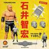 石井智宏の引き出しの多さを堪能:10.13G1 CLIMAX 30 観戦記