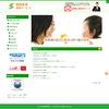 制作事例:静岡東部保険サービス HPリニューアル