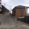 [伊豆熱川温泉 高磯の湯]海目前の絶景露天!