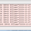 C#、EditBox高速化(ソース付き)