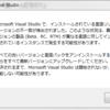 VisualStudioもF# も何も知らないズブの素人がLinux上でF# でHelloWorldしたメモ