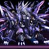 【滅びの機械龍】地獄級をピエドラ天ルシ耐久パで攻略