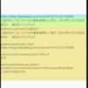 暗黙的Intent その3 Chromeの「共有」から送られてきた文字列を受け取る!