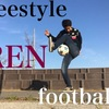 Freestyler Interview- フリースタイラーインタビュー - Vol. 14フリースタイルフットボーラー「REN」が想う「フリースタイル」とは。