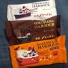 """横浜土産の代表格""""ありあけハーバー""""、3種類買って食べてみた。"""