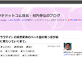Muragon用改造スキンCSS配布~紫のバブルヘッダー~