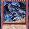 遊戯王カード紹介!~蘇生闇竜!~