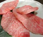 焼肉かくめい伊勢原!革命的な炭火焼肉とホルモン!コスパ最高神奈川の焼肉店