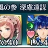 【縛鎖の闘技場】チーム紹介!(風の参)
