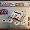 FC COMPACT HDMI 内蔵ゲーム88タイトル全部レビューする 序章