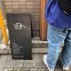 【京都駅 近郊】京都駅からスグ!本格コーヒーの人気店『kurasu』に行ってきた。