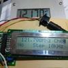 局発信号源になるSi5351a発振ユニット  [エアバンドレシーバーキットの改造」