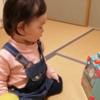 妊娠確率5%から授かった、トリリンガルをめざす娘の成長記録~1歳8か月~