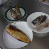 幸運な病のレシピ( 2135 )朝 :イワシ、イナダ味醂味噌、塩サバ、トマトスープ(ニンニク・ブロッコリー・豆腐)、マユのご飯