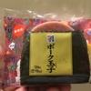 セブンイレブン  ポーク玉子おむすび 食べてみました