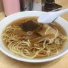 東京・神奈川ラーメン紀行〉なんだか子供の頃食べてた味。いいですねー!