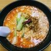 読谷村・中華ラーメン「醤」の四川担々麺を食べてきた。