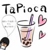 タピオカほうじ茶ラテ|コンビニで買えるタピオカドリンク飲んでみた♪【セブンイレブン限定】