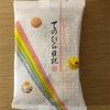 九州にある美味しい、おせんべいは!?