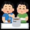 【高等養護学校】寮での祝日