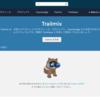 SFDC:Trailmixを試してみました