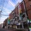 福島駅東口(1):北裡商店街&中央通りの歓楽街。