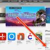 App Storeで販売終了したiPhoneアプリを再ダウンロードする方法