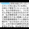 【世論からは不信感】フジモン 妻・木下優樹菜の騒動を謝罪「お相手に不快な思い…一番反省」 自身への非難も「当然」